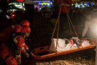 فوت کارگر ۲۸ ساله بر اثر ریزش چاه در خیابان پاکستان تهران